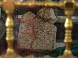 Rare photos from the  tomb of Imam Abul Hassan ash- Shadhili  أبي الحسن الشاذلي‎ ( 656 AH/1258 CE) As_historical_stone